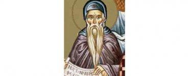 Γιορτή Οσίου Μαρτινιανού