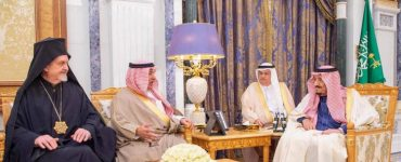 Συνάντηση του Μητροπολίτη Γαλλίας με τον Βασιλιά της Σαουδικής Αραβίας