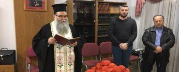 Κοπή βασιλόπιτας στη Σχολή Βυζαντινής Μουσικής της Μητροπόλεως Κίτρους