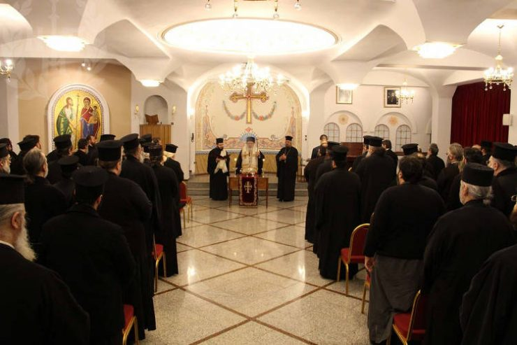 Πρώτη Ιερατική Σύναξη για το νέο έτος στη Μητρόπολη Νεαπόλεως