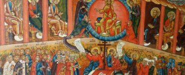 Λόγος περί της Δευτέρας Παρουσίας του Κυρίου 23 Φεβρουαρίου: Κυριακή της Απόκρεω