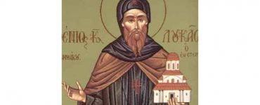 Πανήγυρις Ιεράς Μονής Οσίου Λουκά του εν Στειρίω Αγρυπνία Αγίου Λουκά εν Στειρίω στα Ιωάννινα Γιορτή Οσίου Λουκά του εν Στειρίω
