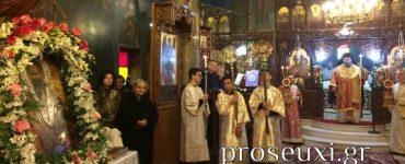 Εορτή Αγίου Χαραλάμπους και Χειροτονία Διακόνου στη Μητρόπολη Ιωαννίνων