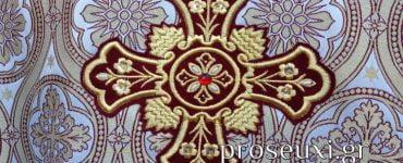 Τρεις νέοι Βοηθοί Επίσκοποι για την Αρχιεπισκοπή Καναδά