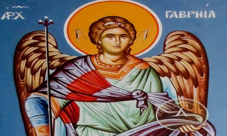 26 Μαρτίου: Η Σύναξη του Αρχαγγέλου Γαβριήλ
