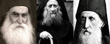 Αγρυπνία Αγίων Δανιήλ Κατουνακιώτου, Ιωσήφ του Ησυχαστού και Εφραίμ Κατουνακιώτου στα Τρίκαλα