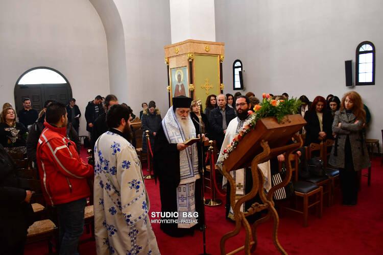 Χαιρετισμοί της Παναγίας στον Άγιο Λουκά Ναυπλίου (ΦΩΤΟ)