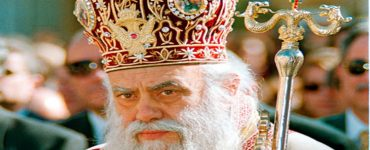 Επτά χρόνια από την κοίμηση του Μητροπολίτου Αργολίδος Ιακώβου