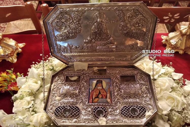 Το Ιερό Λείψανο του Αγίου Λουκά στον Ίναχο (ΦΩΤΟ)