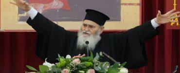 Εκοιμήθη π Γερβάσιος Ραπτόπουλος ο «Άγιος των φυλακών»