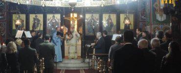 Κυριακή της Ορθοδοξίας στη Μητρόπολη Άρτης