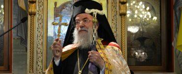 Ελευθερουπόλεως Χρυσοστόμου: Ο κορωνοϊός στα μάτια του πιστού