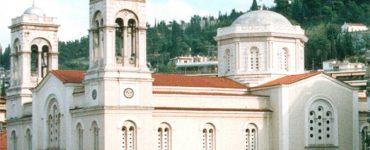 Θα χτυπήσουν χαρμόσυνα οι καμπάνες και θα υψωθούν οι Ελληνικές σημαίες στην Πρωτεύουσα της Λεβεντογέννας Ρούμελης