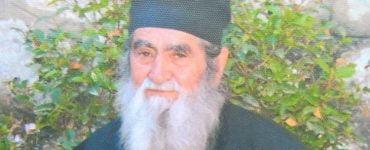 Εκοιμήθη ο π. Κωνσταντίνος Μαρκάκης