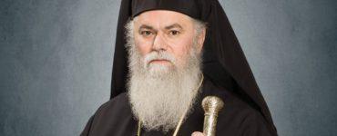 Καλαβρύτων Ιερώνυμος: Στην Κυρία Θεοτόκο την Τρυπητή εμπιστεύομαι όλες τις ελπίδες και τις προσευχές μας