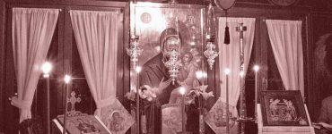 Live Καστοριά: Παράκληση στον Άγιο Νικάνορα για βοήθεια