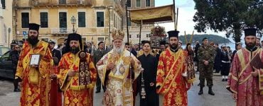 Η Λιτάνευση του Σκηνώματος της Αγίας Θεοδώρας στην Κέρκυρα