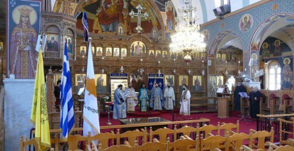 Κεκλεισμένων των θυρών η εορτή του Ευαγγελισμού στη Μητρόπολη Κωνσταντίας