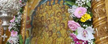 Πανήγυρις Αγίων Τεσσαράκοντα Μαρτύρων στη Λάρισα