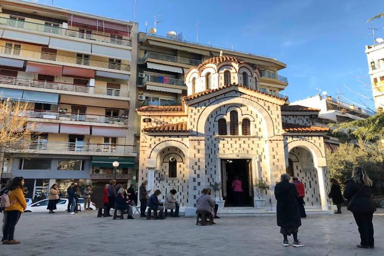 Χαιρετισμοί στο Μητροπολιτικό Παρεκκλήσιο του Αγίου Βησσαρίωνος στη Λάρισα