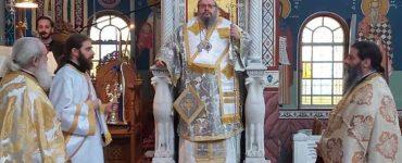 Δ΄ Κυριακή των Νηστείων στον Άγιο Αχίλλιο Λαρίσης