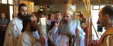 Καθημερινές Ακολουθίες χωρίς πιστούς στον Άγιο Βησσαρίωνα Καλαμπάκας