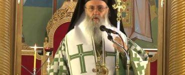 Ναυπάκτου Ιερόθεος: Να χαιρόμαστε το Σταυρό μας (ΒΙΝΤΕΟ)