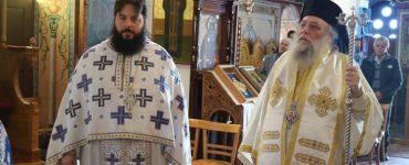 Παροναξίας Καλλίνικος: Να εντατικοποιήσουμε τις προσευχές μας
