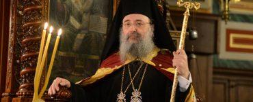 Πατρών Χρυσόστομος: Ας υπομείνωμε το ουράνιο «επιτίμιο»