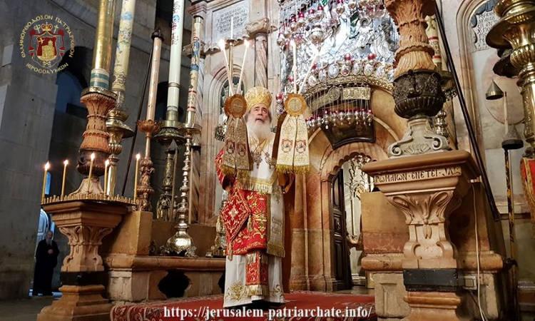 Η Ονομαστική εορτή του Πατριάρχου Ιεροσολύμων Θεοφίλου