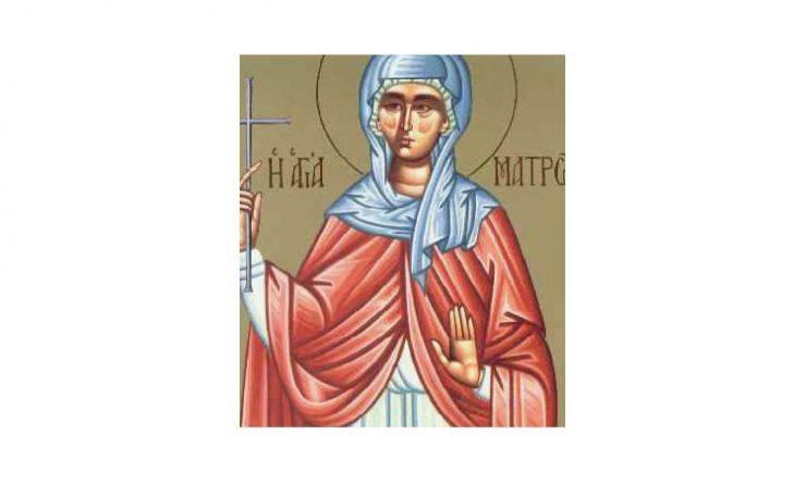 Γιορτή Αγίας Ματρώνας της εν Θεσσαλονίκη