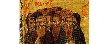 Γιορτή Αγίων Αββάδων εν τη μονή του Αγίου Σάββα αναιρεθέντων