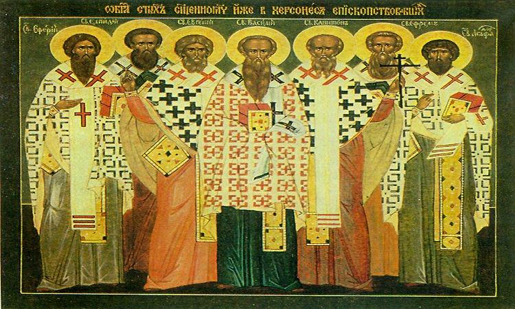 Γιορτή Αγίων Μαρτύρων Εφραίμ Βασιλέως Ευγενίου