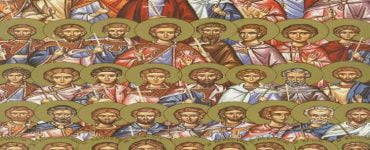 Γιορτή Αγίων Σαράντα δυο Μαρτύρων από το Αμόριο
