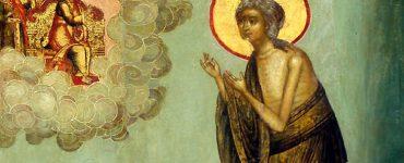 Γιορτή Οσίας Μαρίας της Αιγυπτίας 5 Απριλίου: Κυριακή Ε΄ Νηστειών - Οσίας Μαρίας της Αιγυπτίας