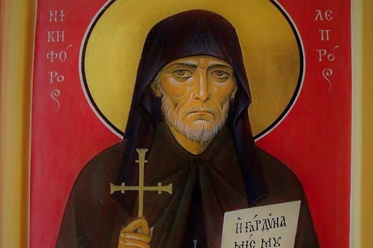 Μόρφου Νεόφυτος: Όσιος Νικηφόρος ο Λεπρός, ο σταυρωμένος άνθρωπος