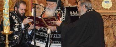 Παράκληση στον Άγιο Χαράλαμπο στους Αμπελόκηπους Θεσσαλονίκης