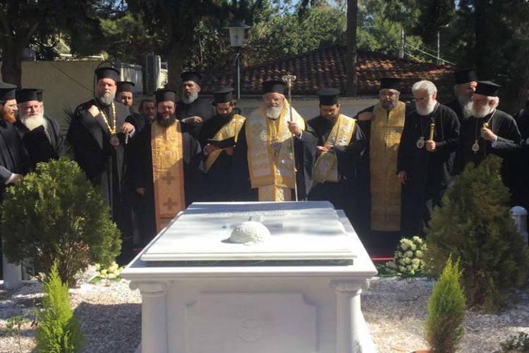 40νθήμερο Μνημόσυνο Μητροπολίτου πρώην Νέας Ιωνίας Κωνσταντίνου (ΦΩΤΟ)