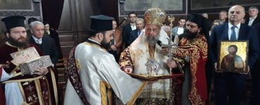 Κυριακή της Ορθοδοξίας στην Καρδίτσα
