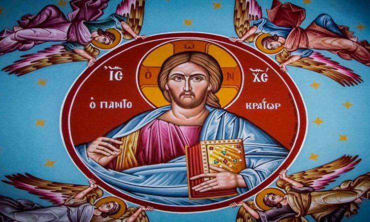 Καστορίας Σεραφείμ: Ελπίδα μας είναι ο Θεός