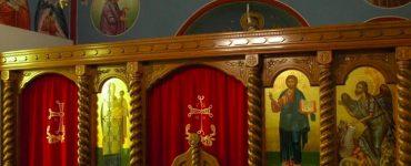 Live: Εσπερινός Σταυροπροσκυνήσεως στα Γιαννιτσά