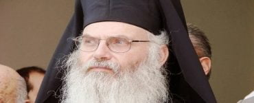 Μεσογαίας Νικόλαος: Η πιο «ψυχωφελή Τεσσαρακοστή» της ζωής μας Μεσογαίας Νικόλαος: Το σοβιετικό καθεστώς δεν απαγόρευσε τη λατρεία