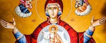 Όλοι οι Άγιοι υμνολογούν το πρόσωπο της Παναγίας