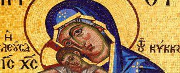 Η προβολή της αγάπης στη μορφή της Παναγίας μας