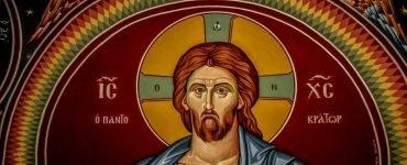 Η σωτηρία πού προσφέρεται από τον Χριστό