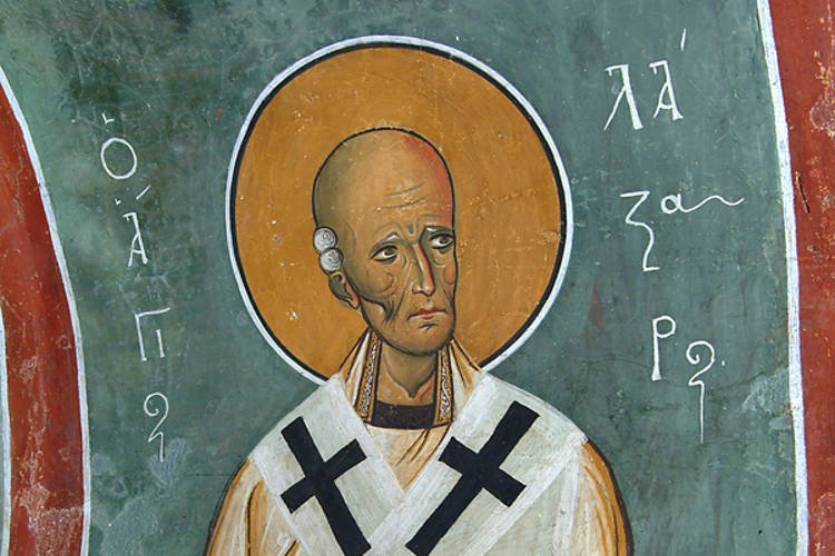 Ο Άγιος Λάζαρος γέλασε μόνο μια φορά μετά την Ανάστασή του Live τώρα: Σάββατο του Λαζάρου – Όρθρος και Θεία Λειτουργία στη Μονή Παναγίας Δοβρά