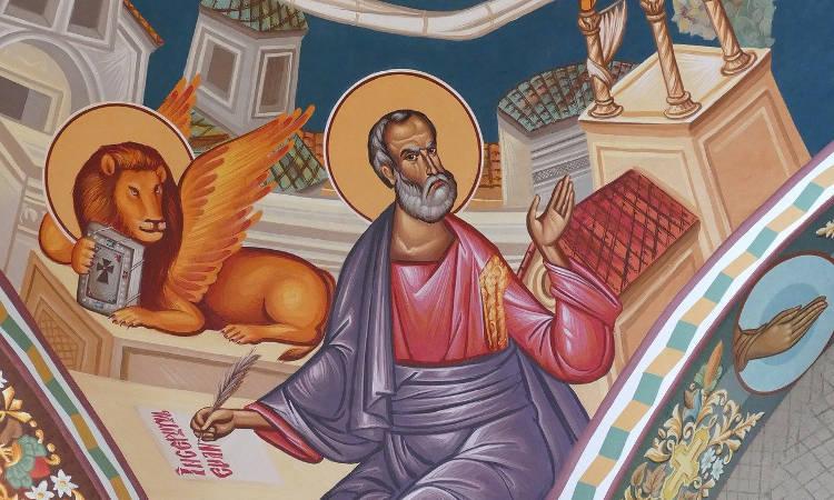 Άγιος Μάρκος, ο πανεύφημος απόστολος και Ευαγγελιστής