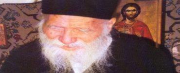 Άγιος Πορφύριος: Παρακαλέστε τον Χριστό να σας ελεήσει...