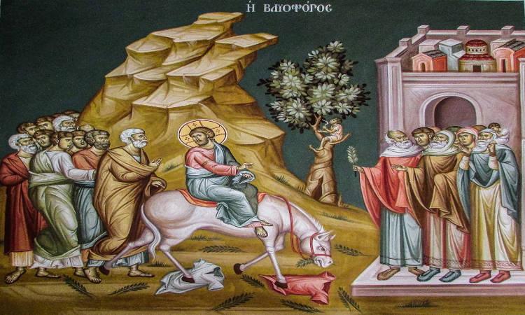 Live τώρα: Εσπερινός Κυριακής των Βαΐων στη Μονή Παναγίας Δοβρά 12 Απριλίου: Κυριακή των Βαΐων Η Βαϊοφόρος είσοδος του Κυρίου στα Ιεροσόλυμα