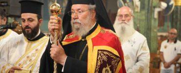 Αρχιεπίσκοπος Κύπρου: Αυτός που έχει αληθινή πίστη μπορεί να προσεύχεται όπου και αν ευρίσκεται